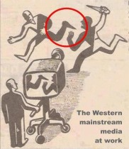 mainstream-media-at-work
