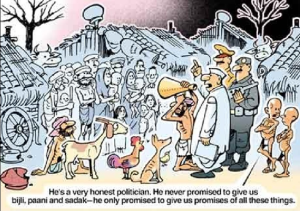 Honest politician